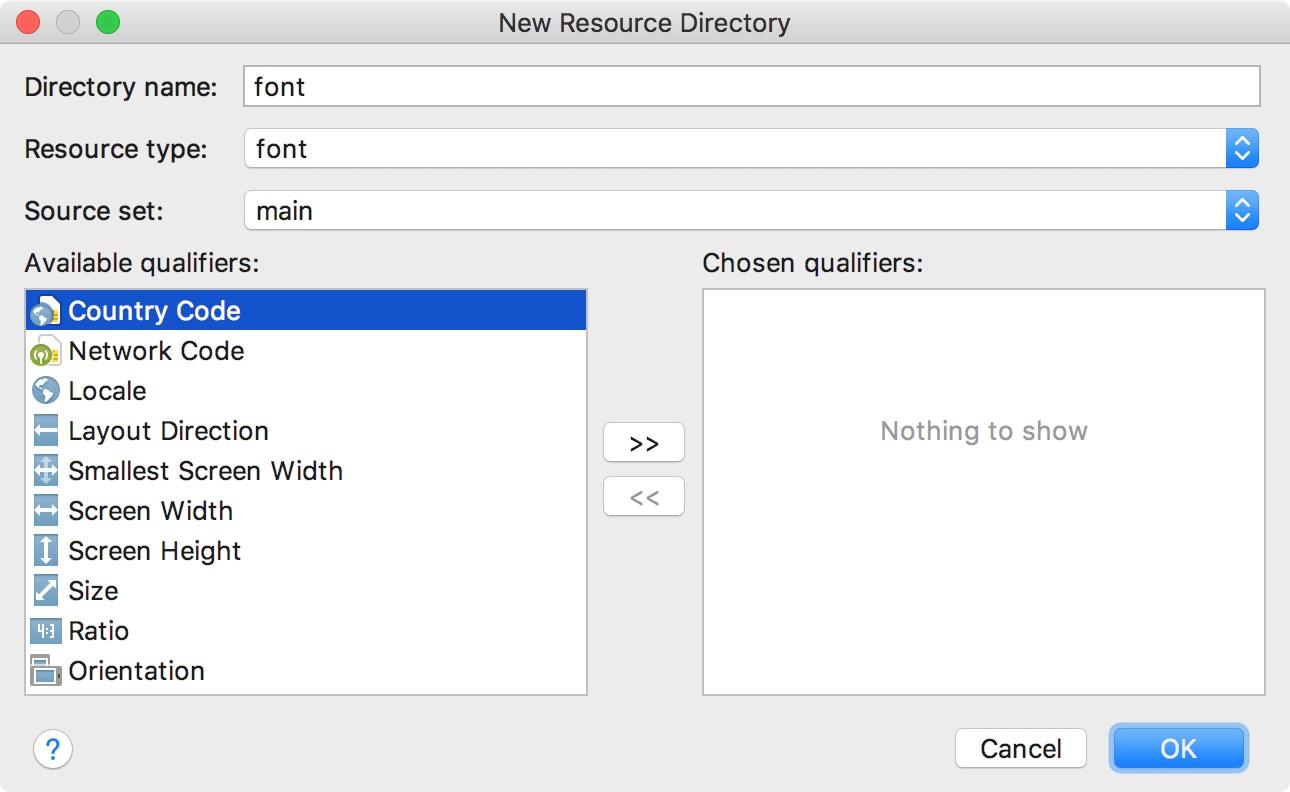 图1添加字体资源目录